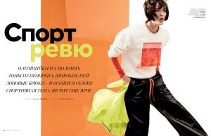 Sam Rollinson By Jason Kibbler For Vogue Russia July 2014 (1)