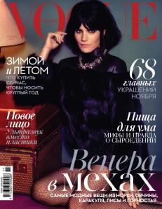 Missy Rayder By Stockton Johnson For Vogue Ukraine November 2014(1)