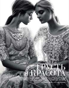 Patricia van der Vliet & Josephine Skriver by Benny Horne (Beauty & Sadness - Vogue Russia June 2012 (1)