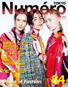 Anna Grostina, Steffy Argelich And Maria Veranen By Sofia Sanchez & Mauro Mongiello For Numéro Tokyo March 2015 (1)