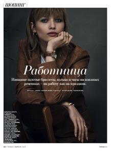 Hana Jirickova By Jens Langkjaer For Vogue Russia February 2015 (1)