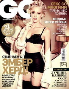 Amber Heard by Ellen von Unwerth for GQ Russia December 2014 (1)