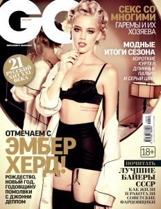 Amber Heard by Ellen von Unwerth for GQ Russia December 2014 (1)