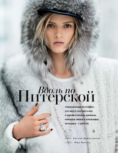 Daria Strokous By Patrick Demarchelier For Vogue Russia November 2013 (1)