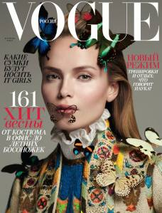 Natasha Poly by Txema Yeste for Vogue Russia April 2015 (1)