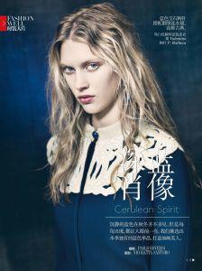 Juliana Schurig, Sasha Luss And Ondria Hardin By Paolo Roversi For Vogue China October 2013 (1)