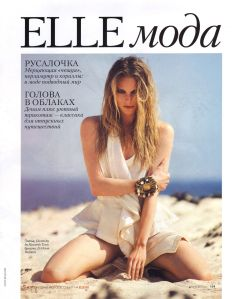 Ieva Laguna By David Bellemere For Elle Russia July 2012 (2)